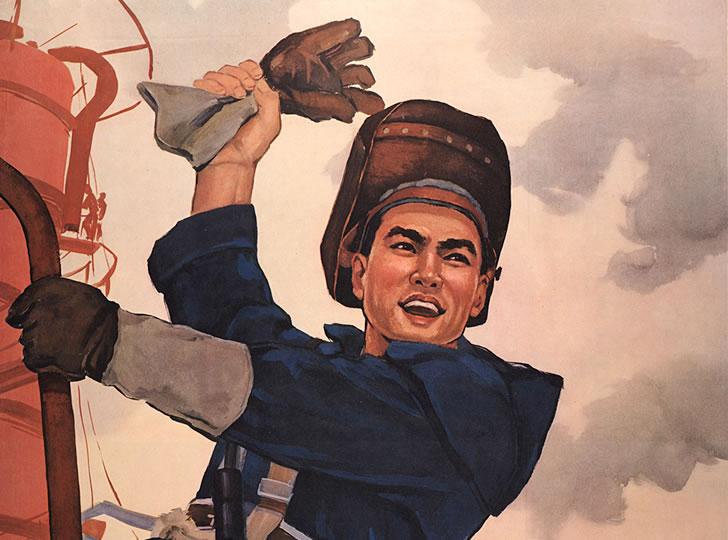 2012_UTAC_Workforce_Hero