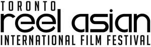 logo_reel_asian_300x94