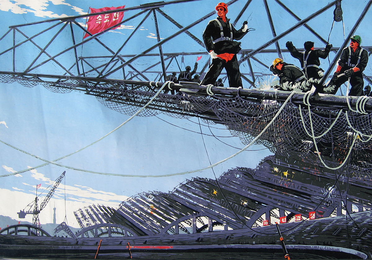 Painting of construction workers in North Korea