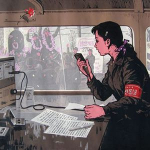 Propaganda painting of woman working in van in North Korea