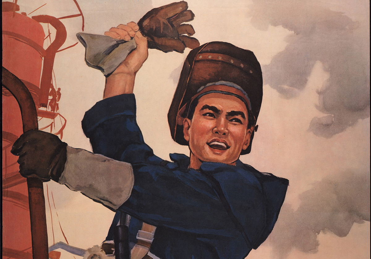 Chinese propaganda poster with construction worker