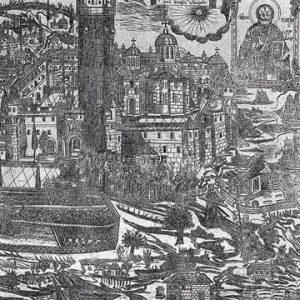 """Gennadious, Hierodeacon of Constaniople. Stavronkita Monastary, Mount Athos, 1871. Copper engraving. 57 x 71 cm"""