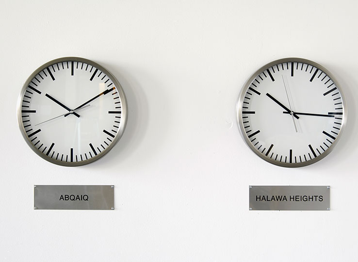 Clock set to Abqaiq time and Halwa Heights time