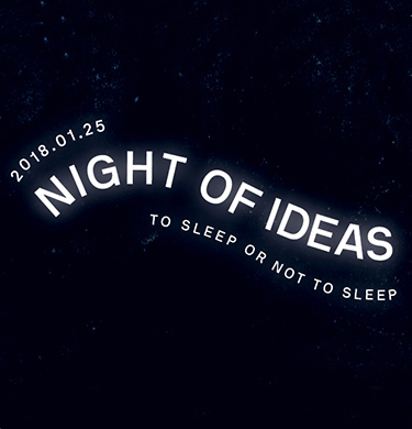night of ideas 2017