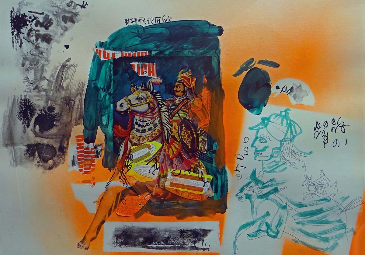 PMansaram - Maharana Pratap-hero