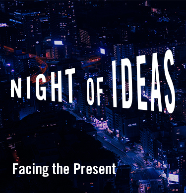 white text of Night of Ideas 2018 promotional logo contrasted against a dark night sky as the background