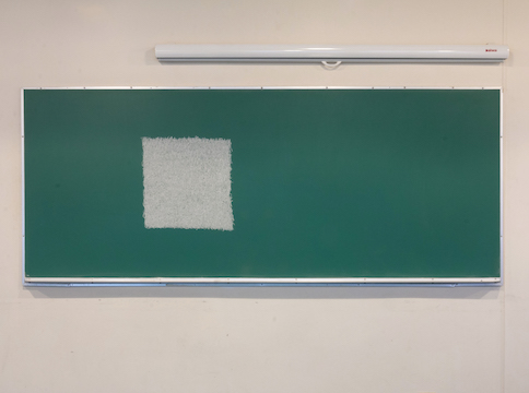 Green chalkboard with sketched white square
