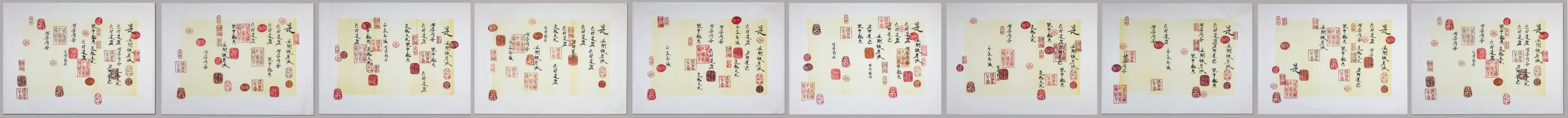 panel of red and black ink on rice papers